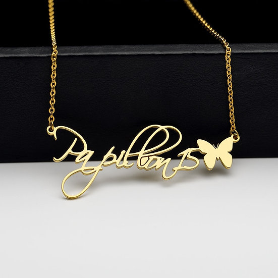 Personalized Butterfly Name plate