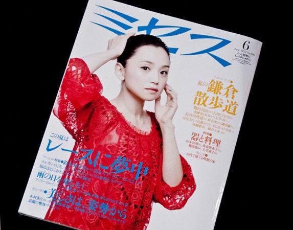 08_media_07.jpg