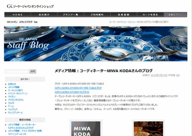 08_media_add10.jpg
