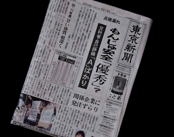 08_media_04.jpg