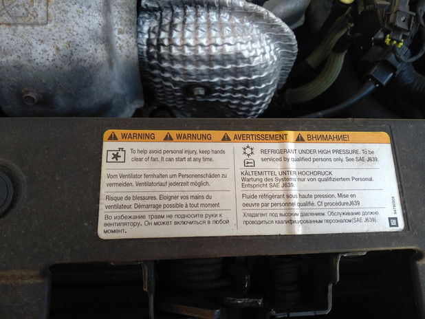 Chevrolet Orlando nov 200 (10).jpg