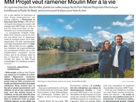 MMerci Ouest France