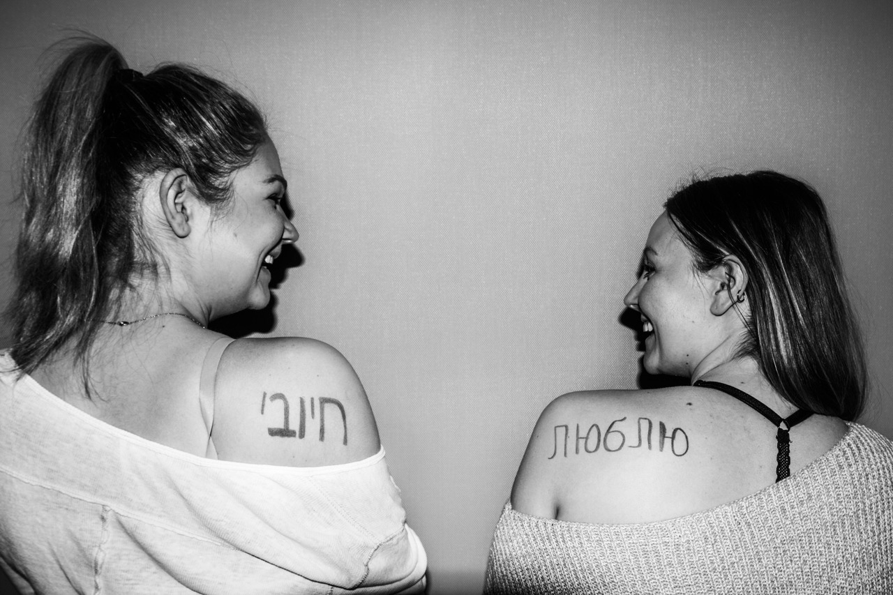 Megan & Nicole