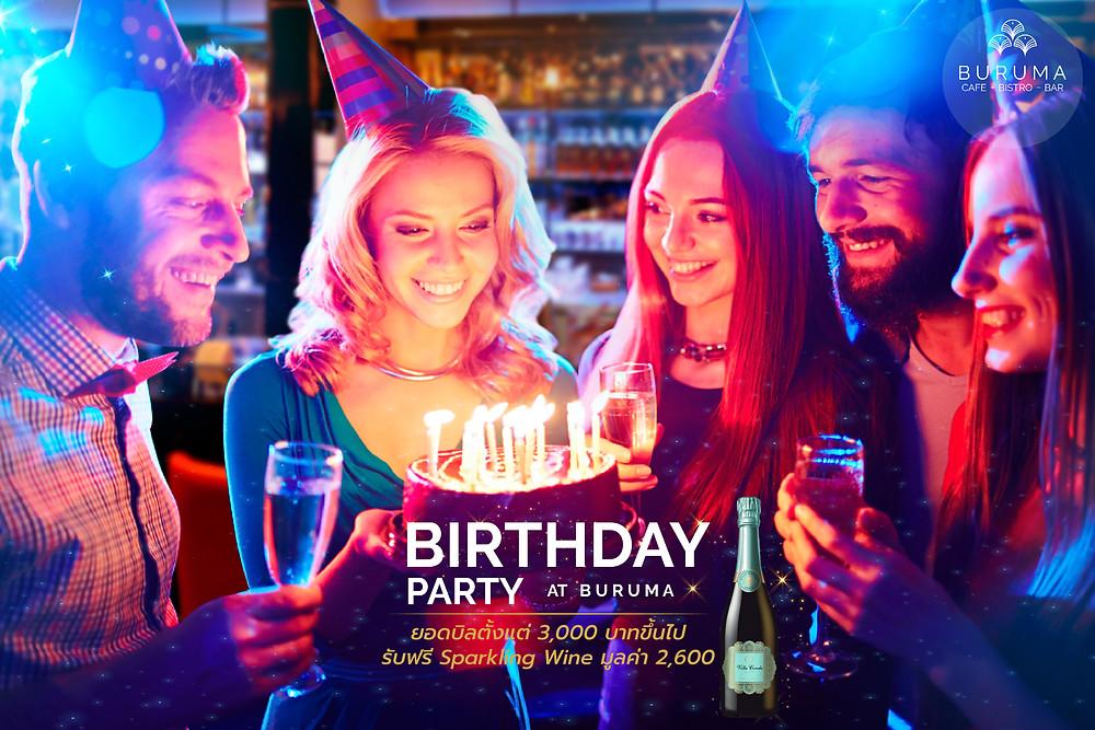🎉Birthday Party 🎉 วันพิเศษที่มีแต่ความประทับใจ ให้ BURUMA Cafe Bar and Bistro ได้เป็นส่วนหนึ่งในวันพิเศษ  💝 รับประทานอาหารหรือจัดงาน Birthday Party ในเดือนเกิด ครบ 3,000 บาท รับของขวัญจากทางร้านฟรี! 🍾 Sparkling Wine Cava Villa Conchi Brut Seleccion จากประเทศสเปน 1 ขวด มูลค่า 2,600 บาท และเมื่อทานอาหารครบ 6,000 บาท รับเพิ่มอีก 1 ขวด  ติดต่อได้ทาง Inbox หรือโทร : 098 907 5655 ค่ะ  แผนที่: https://goo.gl/maps/ojhSA9uXpzP2  #สถานที่จัดเลี้ยง #จัดงานแต่งงาน #จัดงานแต่งที่ไหนดี #งานแต่งงาน #จัดงานเลี้ยงรับปริญญา #จัดงานเกษียณ #จัดงานเลี้ยงบริษัท #จัดงานวันเกิด #ร้านอาหาร #Birthday #party #private