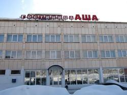 Аджигардак_гостиница_Аша