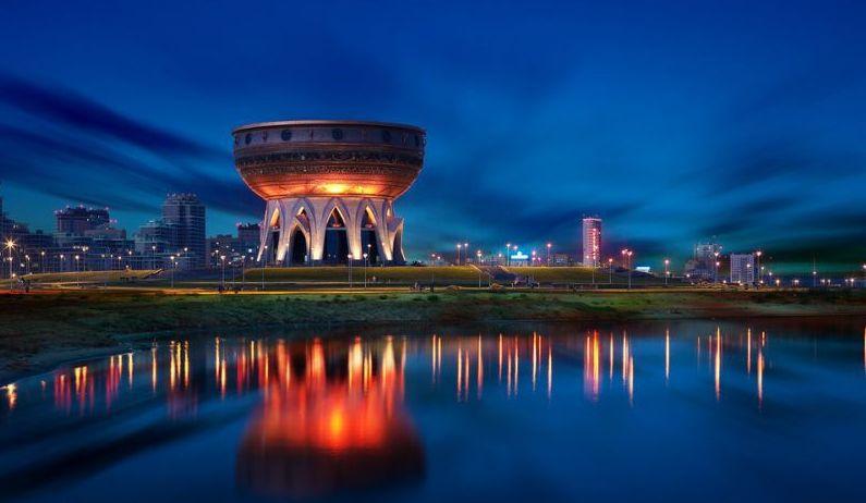 Дворец бракосочетания в Казани
