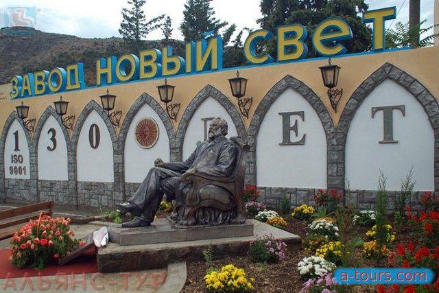 NoviySvet_113_WM