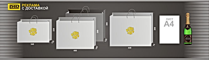 Пакеты бумажные во Владимире