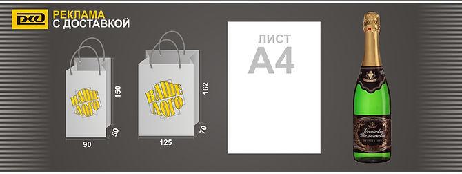 Сувенирные пакеты для бутылки с логотипом во Владимире