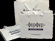 пакеты с лого недорого
