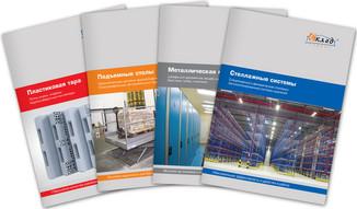 Аспекты создания брошюр и каталогов