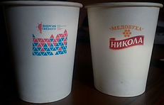 Печать логотипа на стаканчике во Владимире