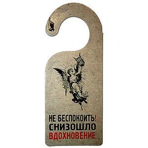 Бумажные крючки на двери во владимире