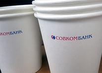 стаканы с логотипом во Владимире
