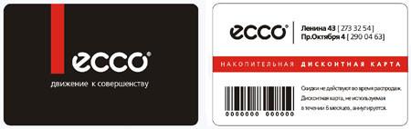 Заказ дисконтных карт во Владимире