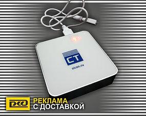 charge6.jpg
