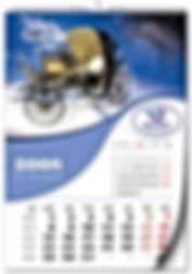 Настенные перекидные календари 7 и 13 А2 листов во Владимире