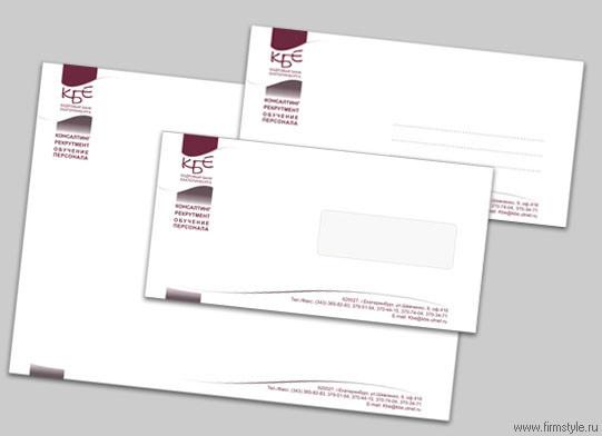 конверты разными форматами с логотипом во Владимире