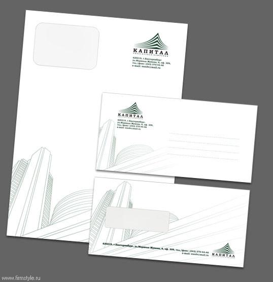 конверты с печатью во Владимире