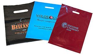 Полиэтиленовые пакеты с ручками с нанесением от 100 штук