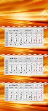 Календари перекидные МИДИ во Владимире