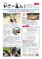 2shin_2105-01.jpg
