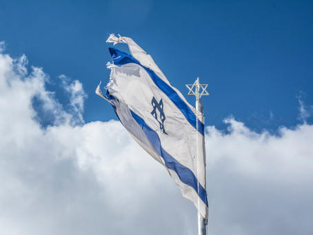 ¡Bienvenidos a ISRAEL! La tierra prometida.