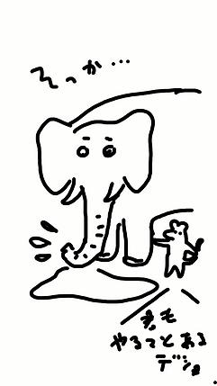 sketch-1532270653474.png