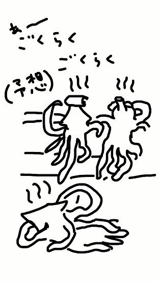sketch-1531557945415.png