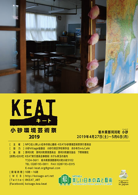 KEAT1.jpg