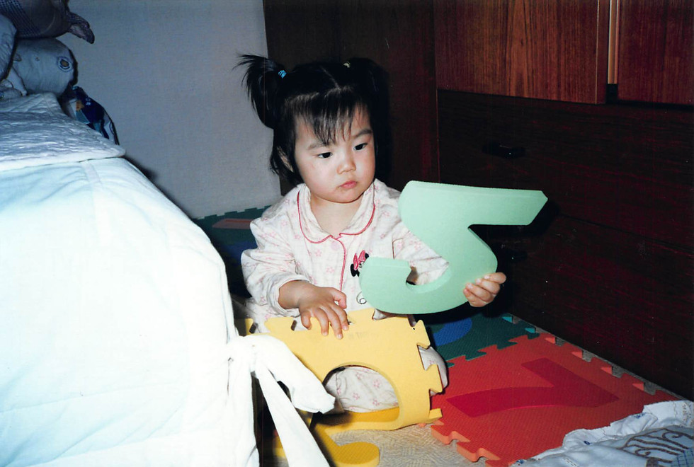 2001-One Day at Grandmom's