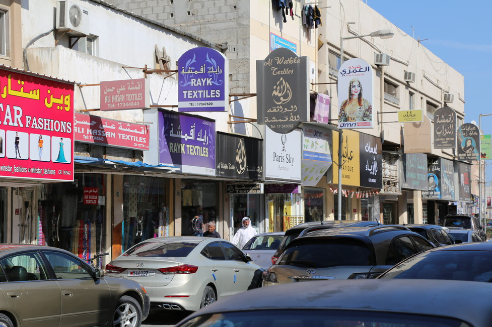 The Busy Street in Bahrain