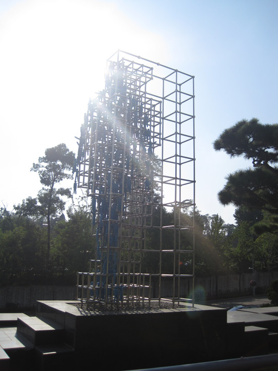 'Homo Knowledgian' by 이용덕 (2009)