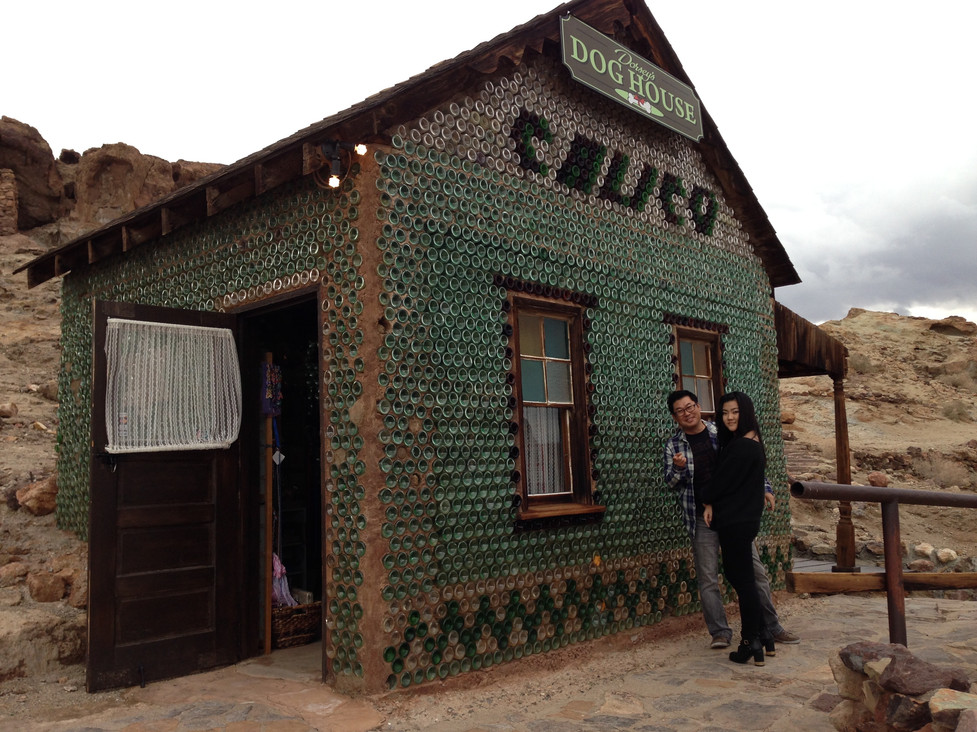 Ghost Town in Calico, CA