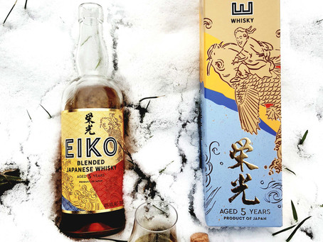Eiko Blended Japanese Whisky 5 Years Old vom ALDI Süd