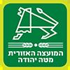 מועצה אזורית מטה יהודה.png