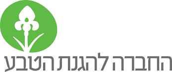SPNI logo.png