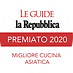 LE_GUIDE_DI_REPUBBLICA.png
