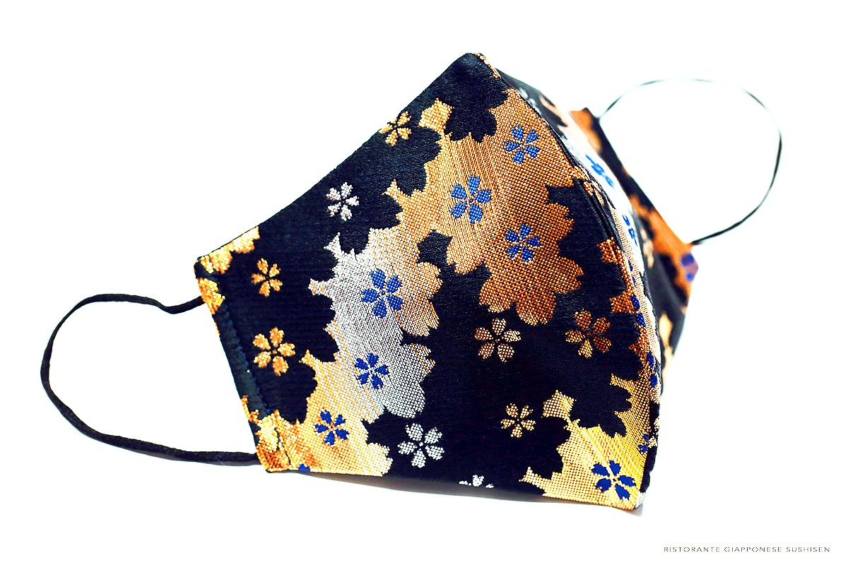 Kimono Gold *SOLD OUT