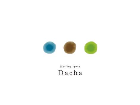 DACHA【ブランディング・ロゴ・名刺制作】
