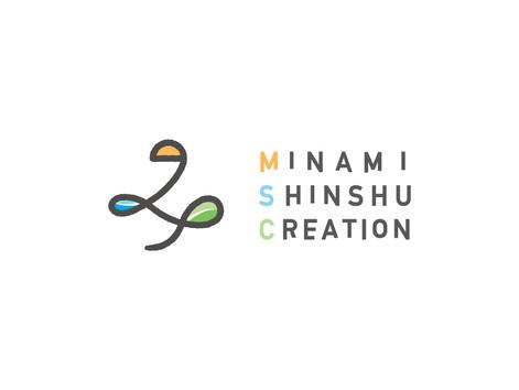 南信州クリエイション株式会社【ロゴマーク】