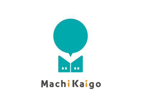 MachiKaigo[ ロゴ]