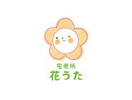 宅老所花うた【ロゴ・パンフレット】