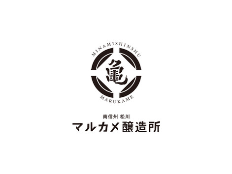 マルカメ醸造所・フルーツガーデン北沢【ブランディング】
