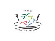 デコベジ【ロゴ】