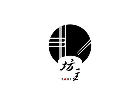 鉄板焼き坊主【ロゴ制作】