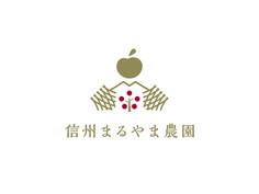 信州まるやま農園【ロゴ制作】
