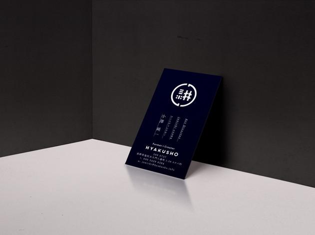 HYAKUSHO【ブランディング】