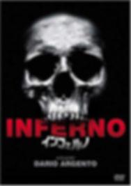 inferno_dvd.jpg