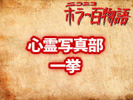 shinreinico2018.jpg